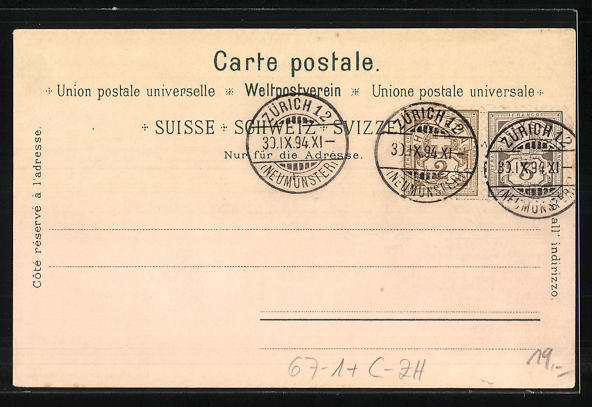 Lithographie Zürich, Kantonale Gewerbe-Ausstellung 1894, Ausstellungsgelände 1