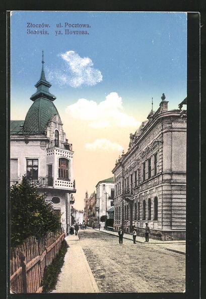 AK Zloczow ul. Pocztowa, Strassenpartie mit Gebäudeansicht 0