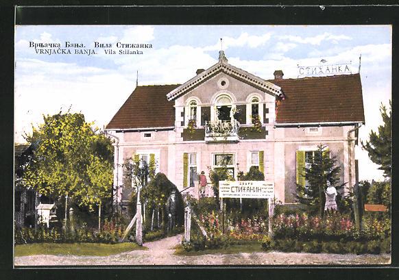AK Vrnjacka Banja, Vila Stizanka 0