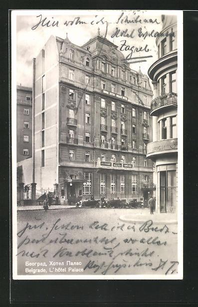 AK Belgrade, L'hotel Palace 0
