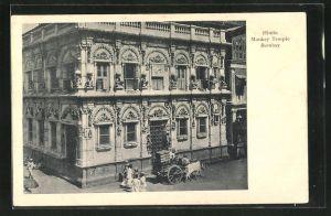 AK Bombay, Hindu Monkey Temple