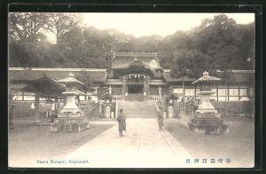 AK Nagasaki, Suwa Temple