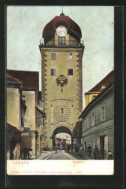 AK Leoben, Stadtturm