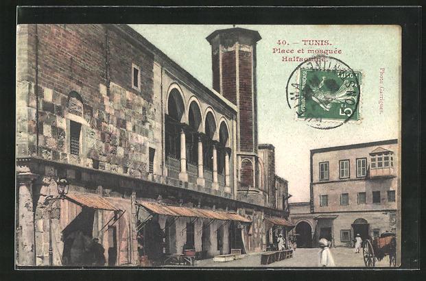 AK Tunis, Place et mosquee Halfaouine