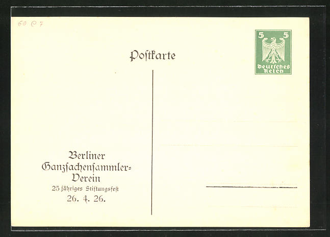 AK Ganzsache PP81C13: Berlin, Berliner Ganzsachensammler-Verein, 25 jähriges Stiftungsfest 1926