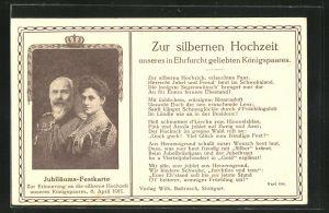 AK Königspaar von Württemberg, Festkarte zur Silbernen Hochzeit 1911, Gedicht von Karl Ott, Ganzsache