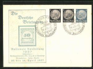 AK Ausstellung Die Deutsche Briefmarke, 50 Milliarden, Ganzsache