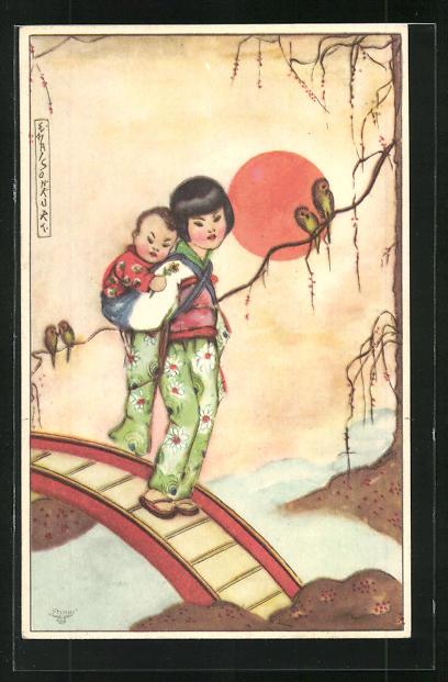 Künstler-AK Erna Maison-Kurt: Junge Geisha trägt ihren Bruder auf dem Rücken über einer kleine Brücke