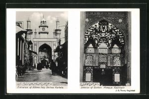 AK Kerbala, Entrance of Abbass Holy Shrines, Interior of Golden Mosque Kazimain