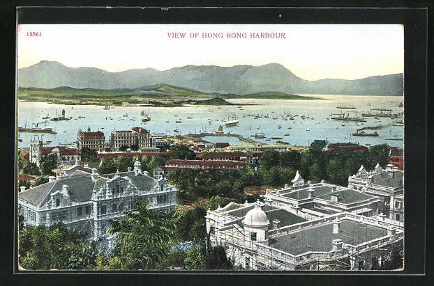 AK Hong Kong, Blick zum Hafen