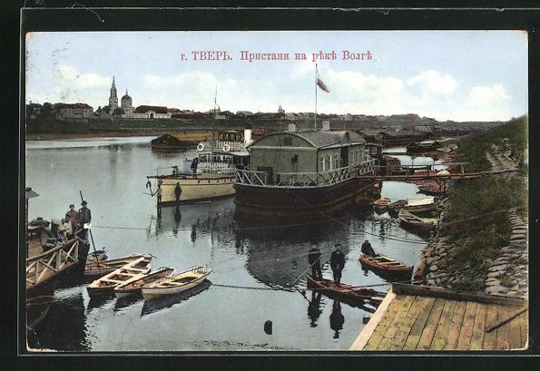 AK Twer, Hausboot auf der Wolga