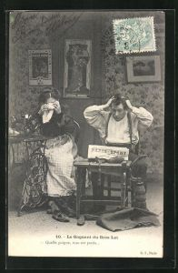 AK Schuhmacher und seine Frau an der Nähmaschine raufen sich die Haare