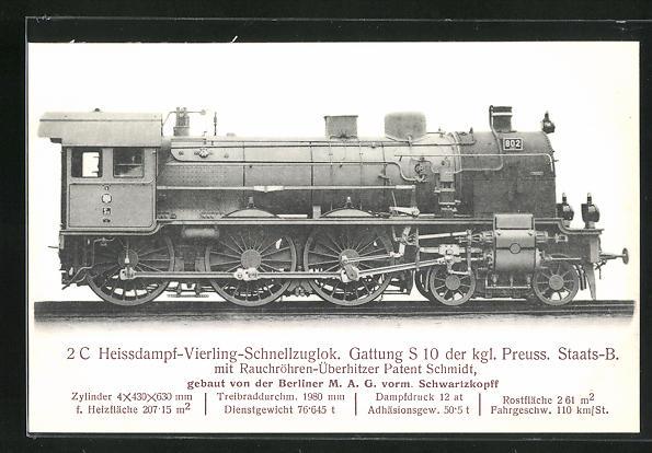 AK 2 C Heissdampf-Vierling-Schnellzuglok, gebaut von den Berliner M. A. G.