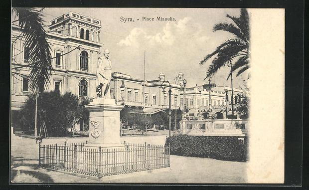 AK Syra, Place Miaoulis