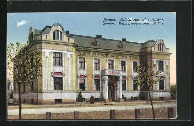 AK Semlin, Wasserregulierungs Palais