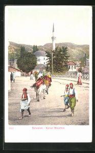 AK Sarajewo, Kaiser Moschee