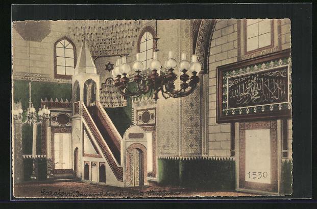 AK Sarajewo, Inneres der Begova-Moschee