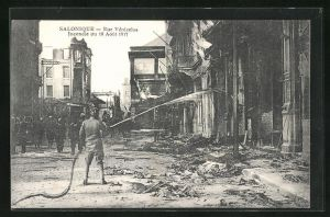 AK Salonique, Incendie 1917, Rue Venizelos , Strassenpartie
