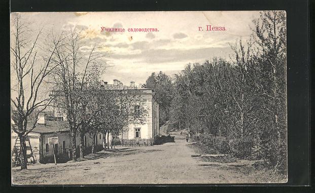 AK Pensa, Gärtnerschule