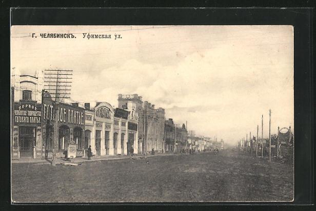 AK Tscheljabinsk, Blick in die Ufimskaja Strasse