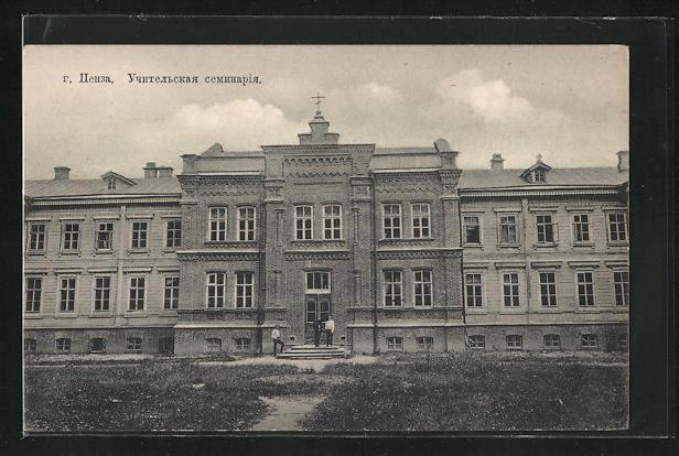 AK Rensa, Blick auf die Schule