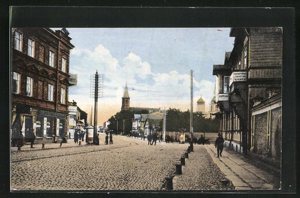 AK Pskow, Blick in die Segijewskaja Strasse
