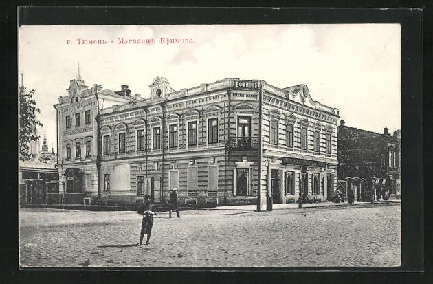 AK Tjumen, Ansicht vom Warenhaus Efimow