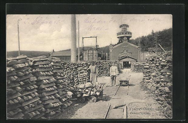 AK Kamensk, Fabrik Tschugin, Lager