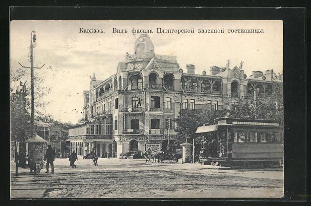 AK Pjatigorsk, Strassenbahn passiert das Fürsten-Hotel