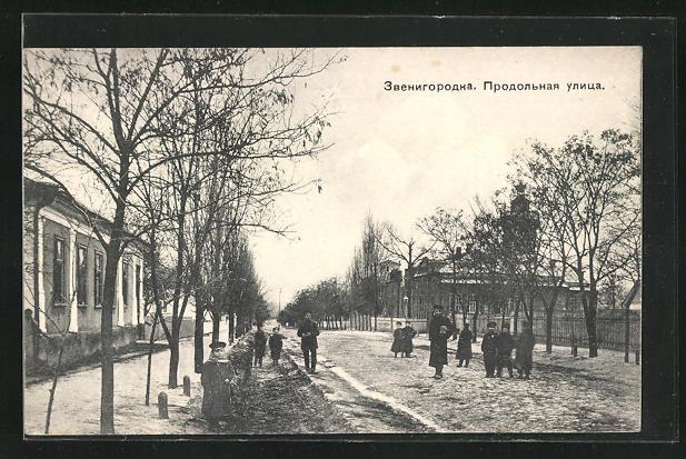 AK Swenigorodka, Blick in die Prodolnaja-Strasse