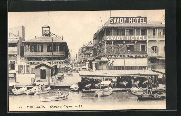 AK Port Said, Chareh-el-Tegara, Savoy-Hotel