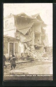 AK Plovdiv, Zerstörtes Haus nach dem Erdbeben 1928