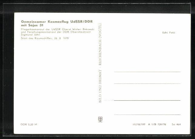 AK Gemeinsamer Kosmosflug UdSSR /DDR mit Sojus 31, Bykowski und Jähn 1