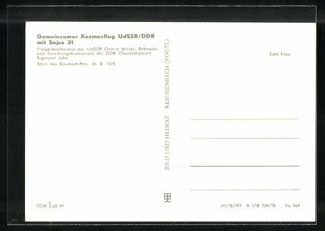 AK Gemeinsamer Kosmosflug UdSSR /DDR mit Sojus 31, Kosmonauten Bykowski und Jähn 1