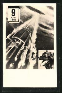 AK Weltraumhündin Tschernuschka 4, Sowjetraumfahrt 1961