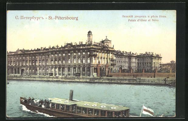 AK St. Pétersbourg, Palais d`Hiver et Néva
