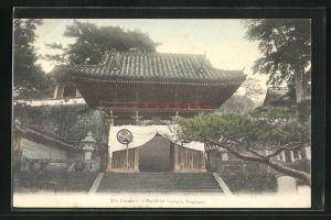 AK Nagasaki, The Entrance of Buddhist Temple