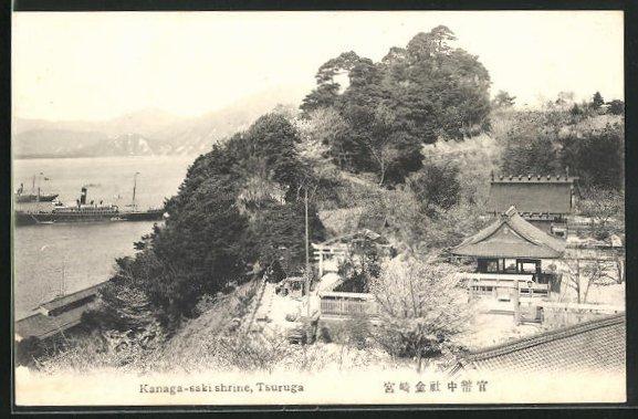 AK Tsuruga, Kanaga-saki shrine