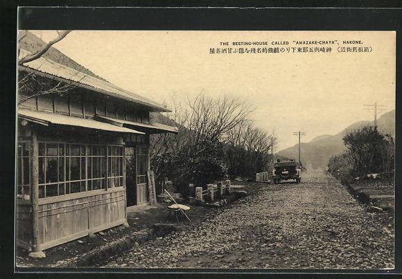 AK Hakone, The Resting-House called Amazake-Chaya