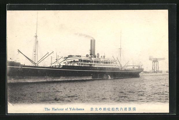 AK Yokohama, The Harbour, Schiff im Hafen