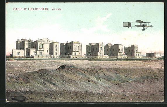 AK Villas, Oasis D` Heliopolis