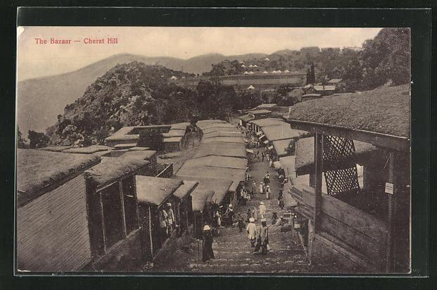 AK Ambala, The Bazaar-Cherat Hill