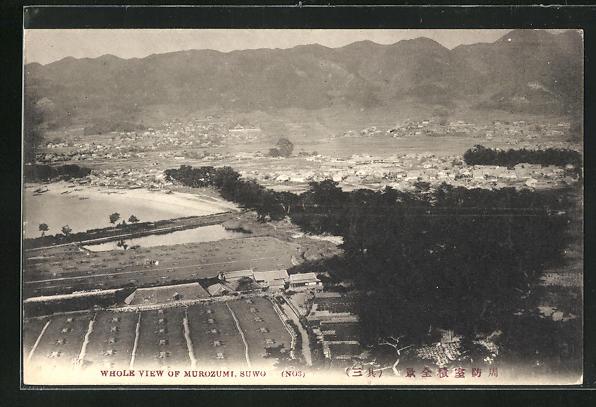 AK Suwo, Whole view of Murozumi, Gesamtansicht