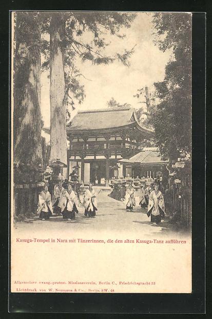 AK Nara, Kasuga-Temple mit Tänzerinnen