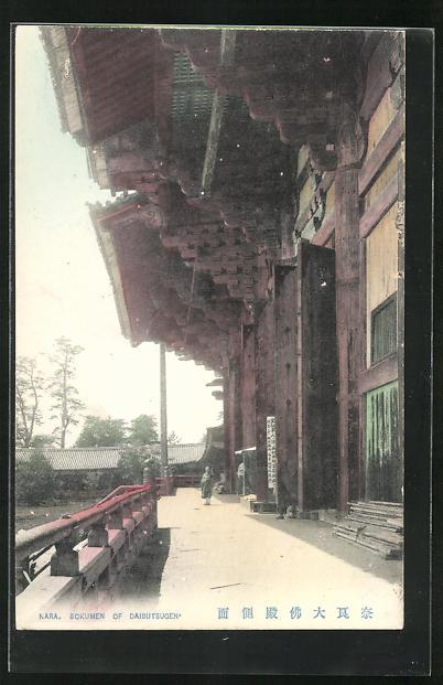 AK Nara, Sokumen of Daibutsugen