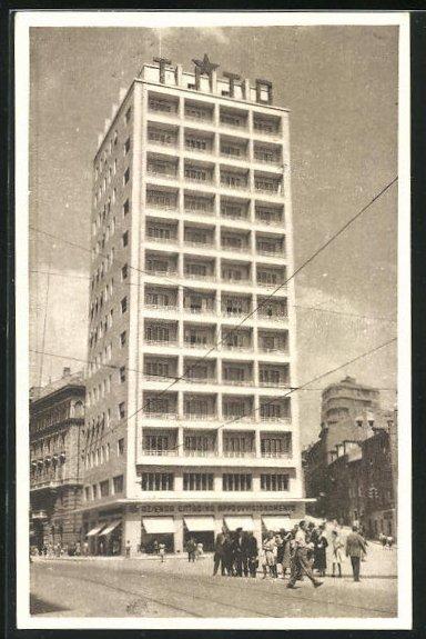 AK Rijeka, Hochhaus Tito
