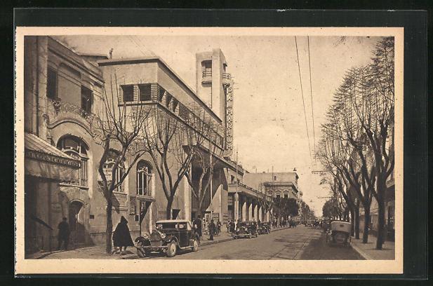 AK Tunis, Avenue de Carthage, Le Palmarium