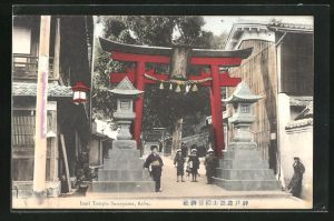 AK Kobe, Inari Temple Suwayama