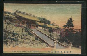 AK Nagasaki, Long Ascent Suwa Temple