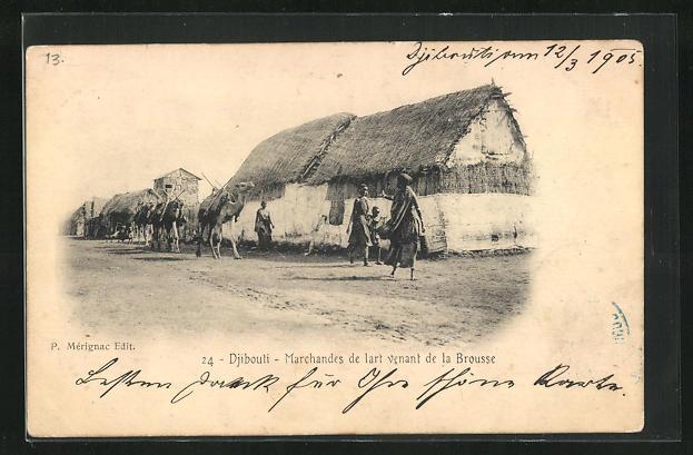 AK Djibouti, Marchandes de lart venant de al Brousse